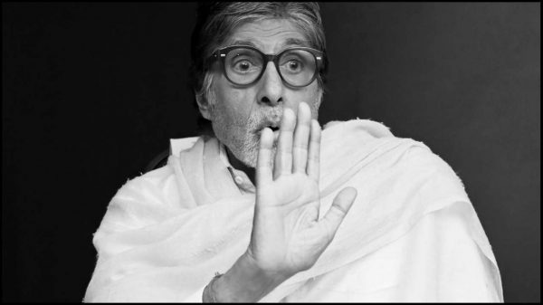 Amitabh Bachchan advises fans to maintain distance