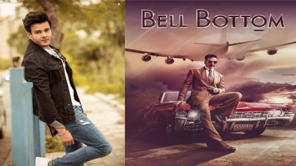 Aniruddh Dave joins the cast of Bell Bottom