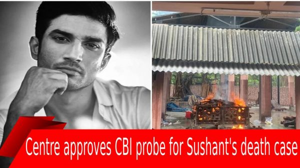CBI probe on Sushant Singh Rajput case