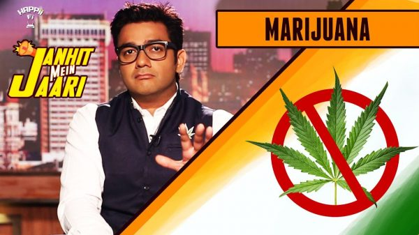 Kettan Singh old video of marijuana ban