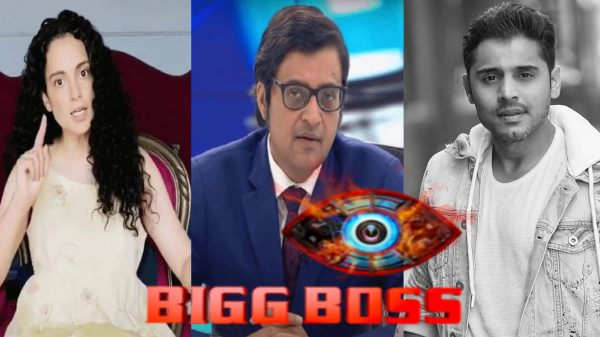 Kangana Ranaut and Arnab Goswami in the Bigg Boss house