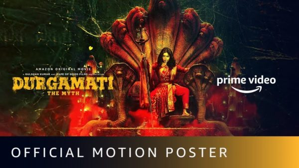 Durgamati motion poster is out