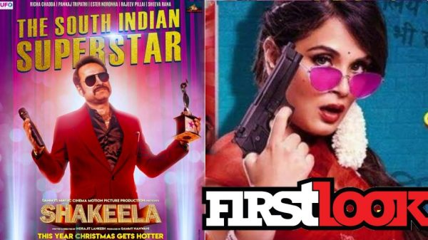 First Look of Shakeela is out