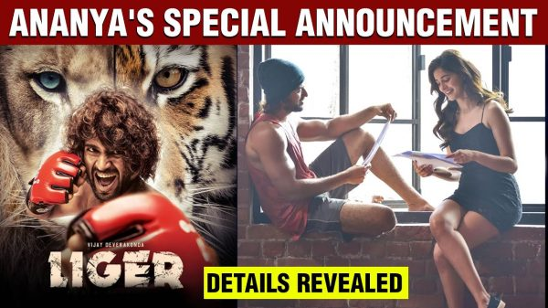 Liger film release date is out