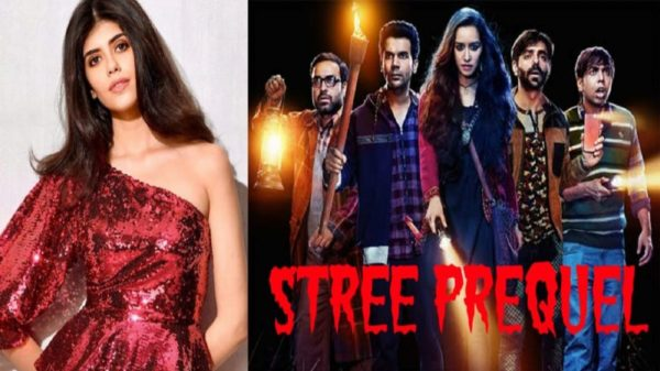 Stree prequel