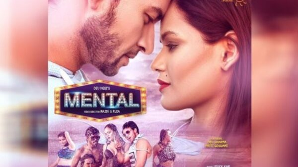 Song Mental poster out now