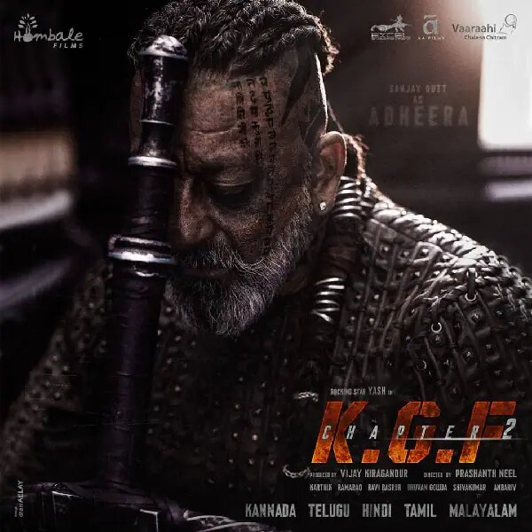 Sanjay Dutt birthday Special | KGF 2 makers unveils new poster