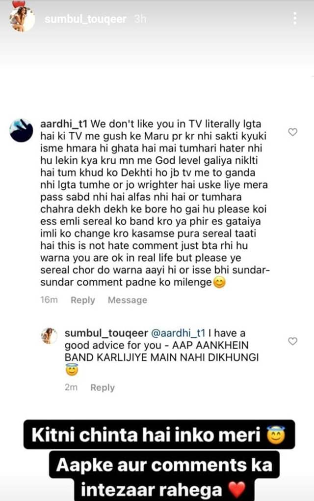 Imlie Fame Sumbul Touqeer Khan gives a brash to a hater