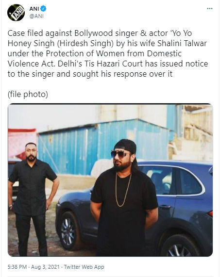 Honey Singh accused of domestic violence against wife Shalini Talwar; Shalini Talwar files case under Section 12 of the Protection of Women from Domestic Violence Act