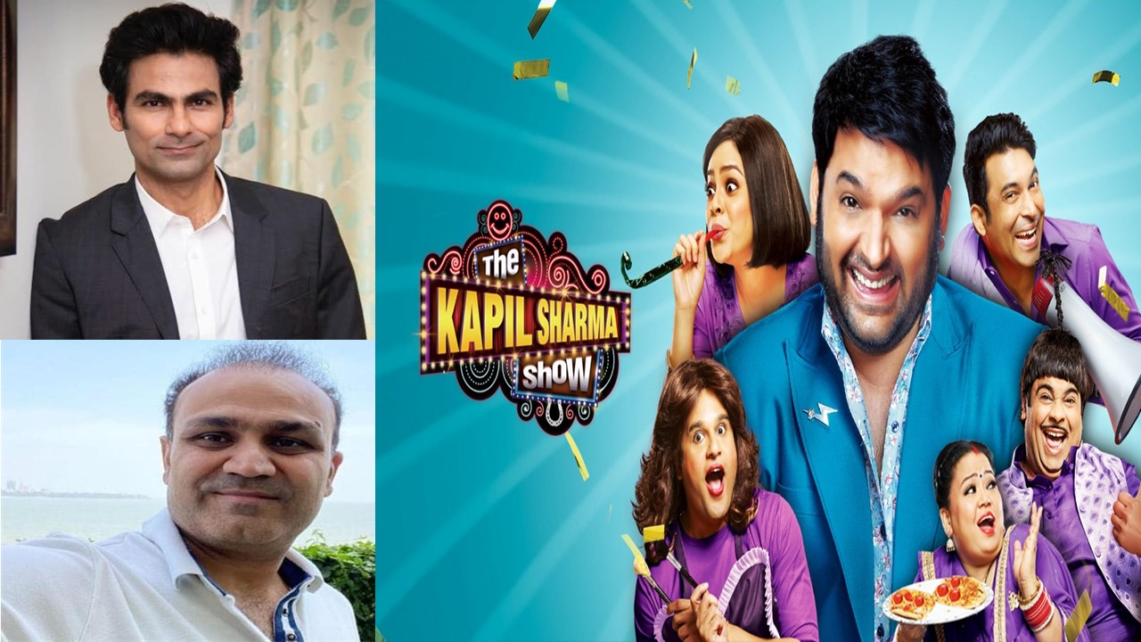 Mohammad Kaif and Virender Sehwag to appear on The Kapil Sharma Show