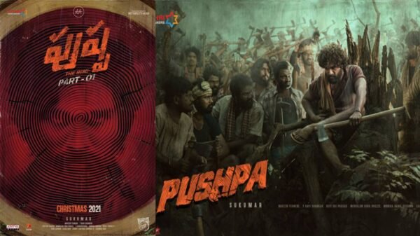 Pushpa Part 1 New Release Date