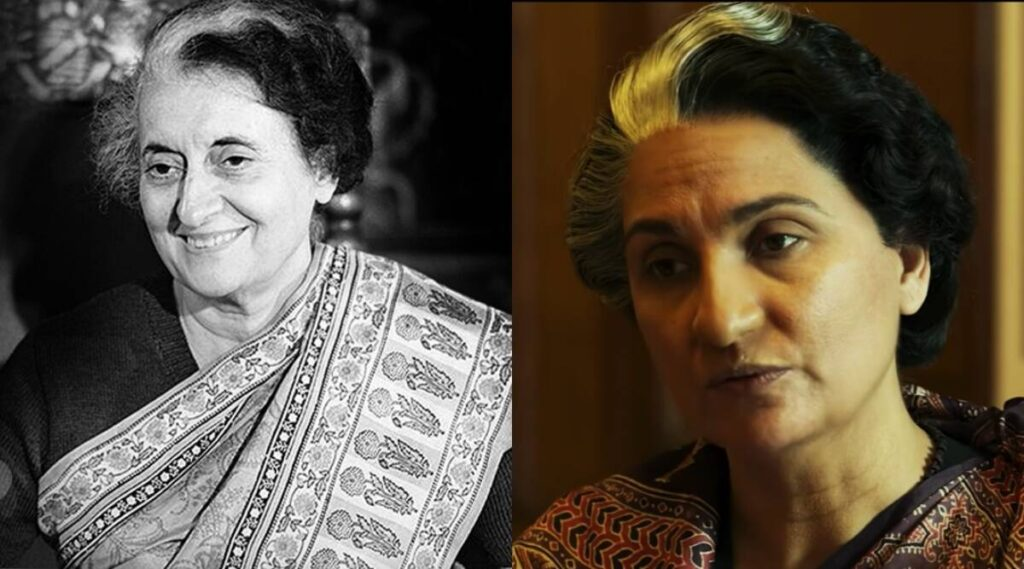 Lara Dutta Family Reaction to her Indira Gandhi look in BellBottom; 'They are going to kill you'