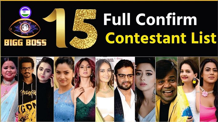 Bigg Boss 15 Contestants: Bigg Boss 15 To Have Two New Faces; Deets Inside